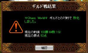 WS000635.jpg