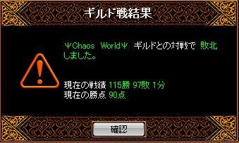 WS000717.jpg