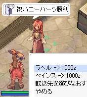 100224f.jpg
