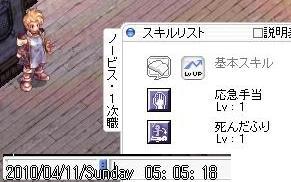 100404c3.jpg