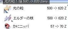100602.jpg