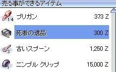 100612f2.jpg