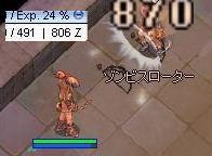 100707n1.jpg