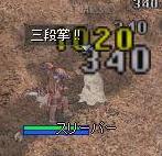 100717c1.jpg