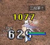 100717c7.jpg