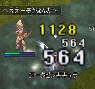 100802e.jpg