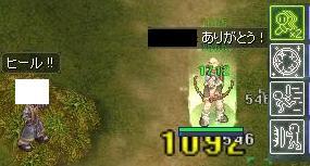 100803c.jpg