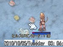 100803d.jpg