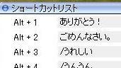 100808a1.jpg