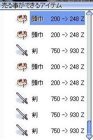 100901c2.jpg