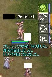 100911c.jpg