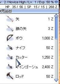 100930k3.jpg