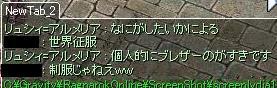 100932.jpg