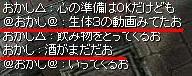 101008f6.jpg