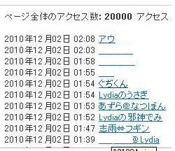 101009z.jpg