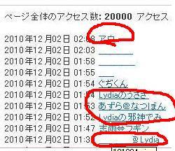 101009zzzz.jpg