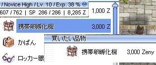 101019.jpg