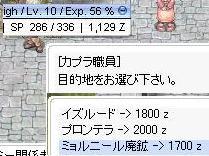 101019c.jpg