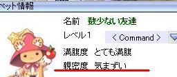 101029r2.jpg