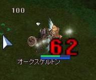 101102k2.jpg