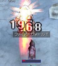 101109a2.jpg
