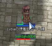 c100630b2.jpg