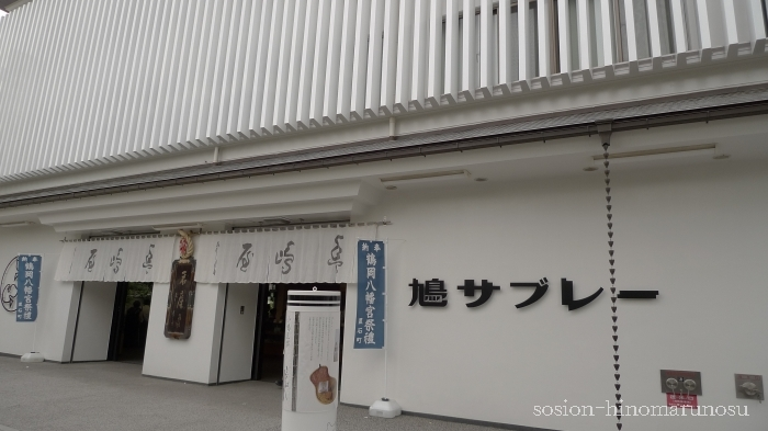 2011051324.jpg