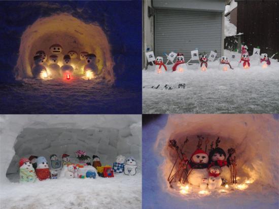 雪だるま家族_convert_20120204202842