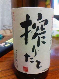 091115_1948~01