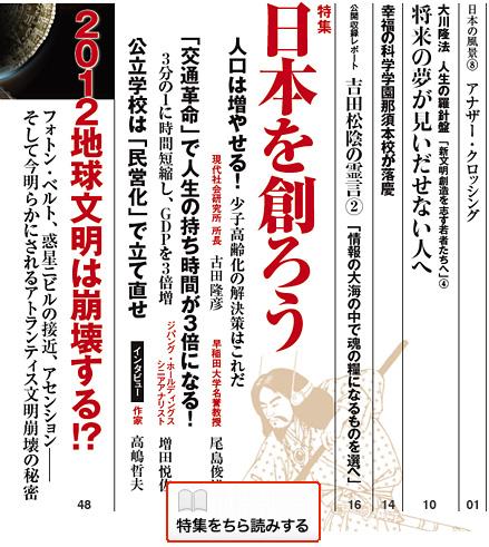 mokuji_02_off_20100331144558.jpg