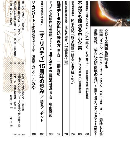 mokuji_03_20100331144622.jpg