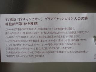 koyama4.jpg