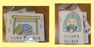 手描きカード1