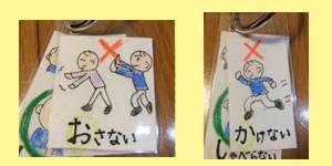 手描きカード2