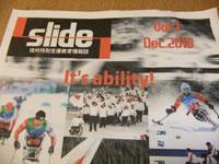 slide_Vol3!