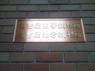 Photo0006.jpg