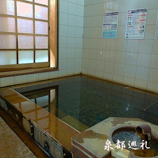 20091128soseinoyakata01.jpg