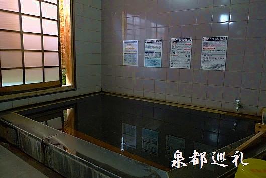 20091128soseinoyakata03.jpg