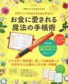 2013book6_.jpg