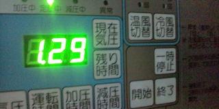 20100518131425.jpg
