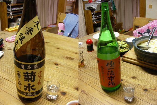 2012年1月の酒