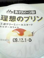 20091109-6.jpg