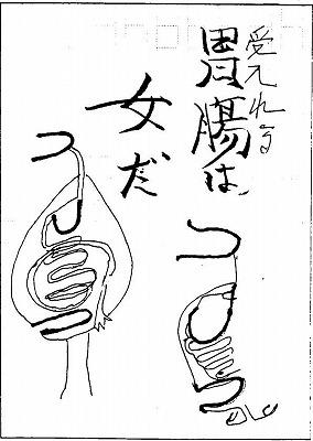 日本語ノーベル賞0067
