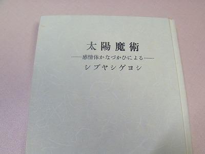 DSCF2264.jpg