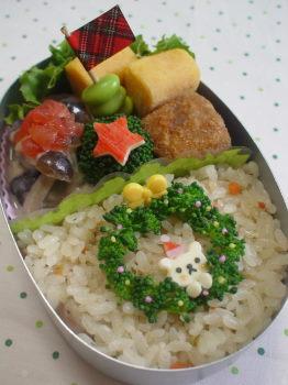 豆しろくまchanのクリスマスのお弁当