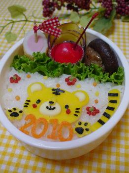 2010  トラkunのお弁当