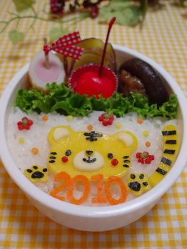 2010  トラkunのお弁当2