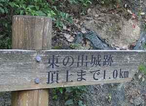 110807_174113_001.jpg