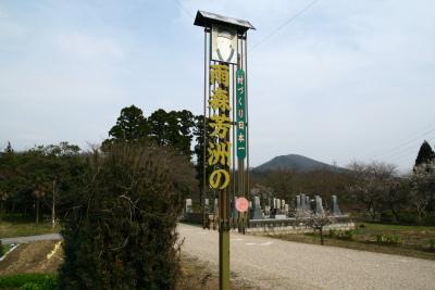 20100320雨森村