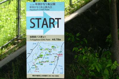 20100515都筑緑道